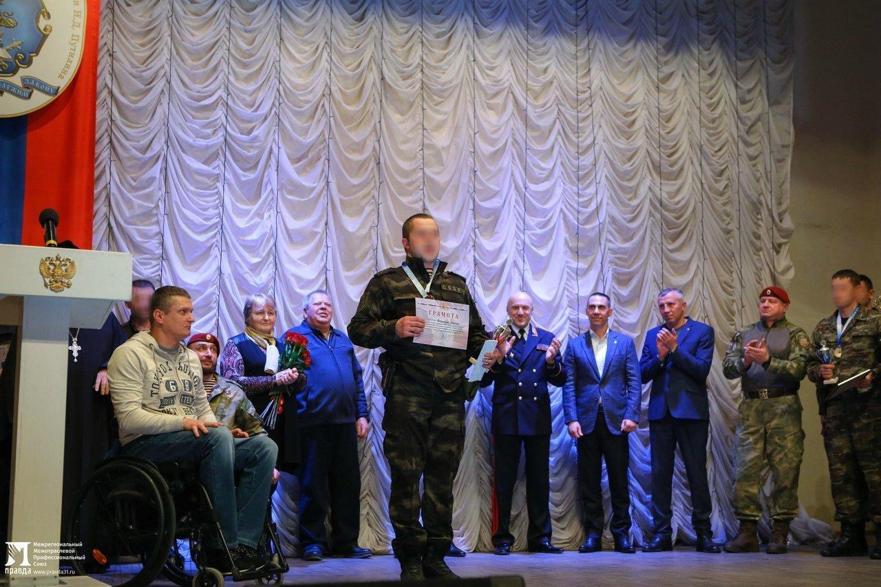 Чемпионат по стрельбе регионального Управления Росгвардии прошёл в Белгороде, фото-8