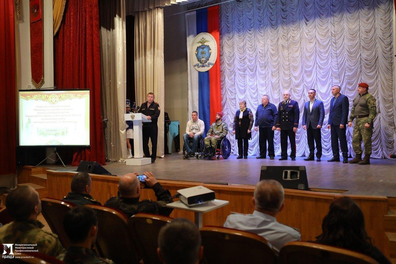 Чемпионат по стрельбе регионального Управления Росгвардии прошёл в Белгороде, фото-7