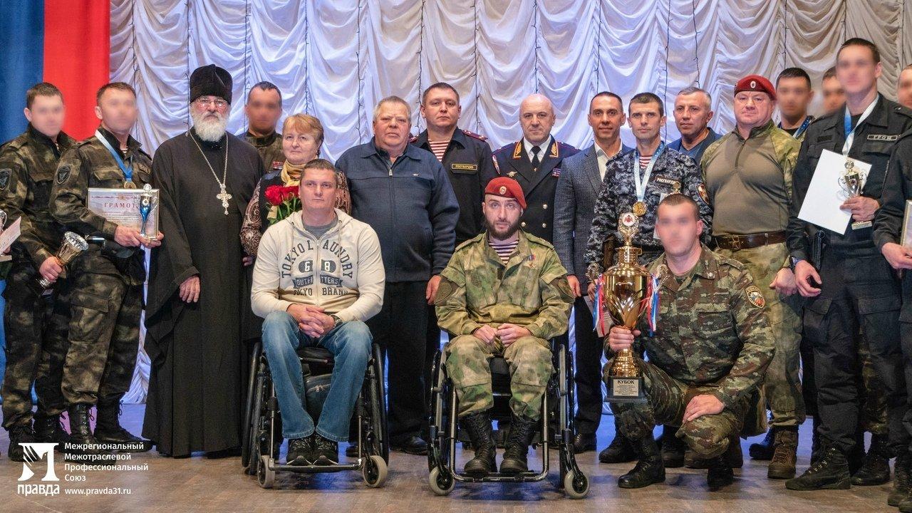 Чемпионат по стрельбе регионального Управления Росгвардии прошёл в Белгороде, фото-2