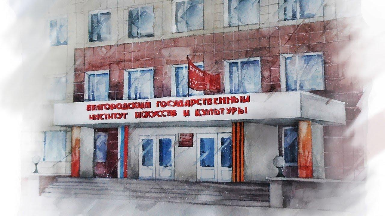 Три самых важных события 2018 года: рассказывают белгородцы, фото-22