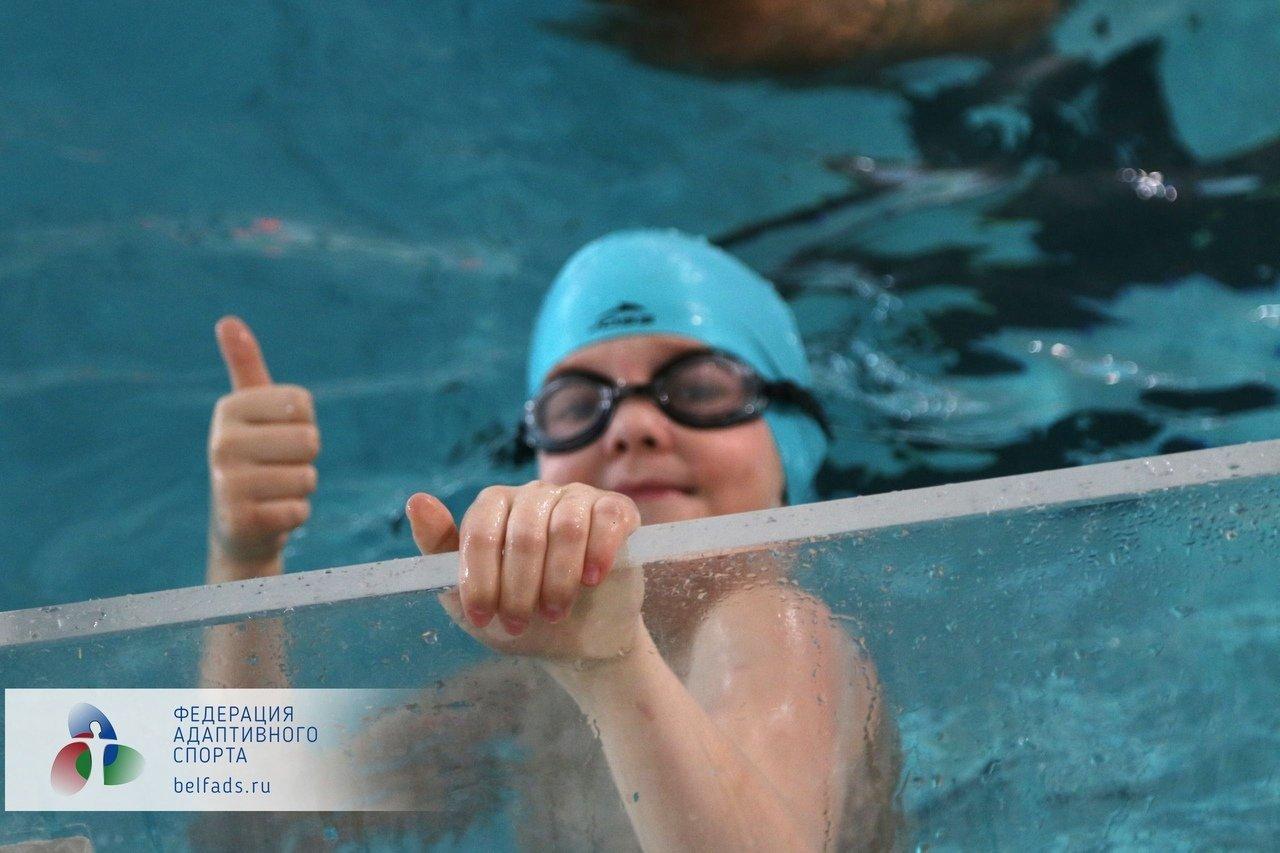 В Белгороде прошёл Чемпионат области по плаванию среди спортсменов с ОВЗ, фото-3