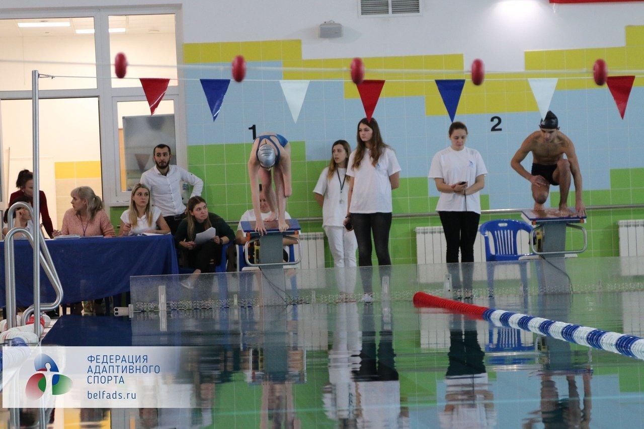 В Белгороде прошёл Чемпионат области по плаванию среди спортсменов с ОВЗ, фото-1
