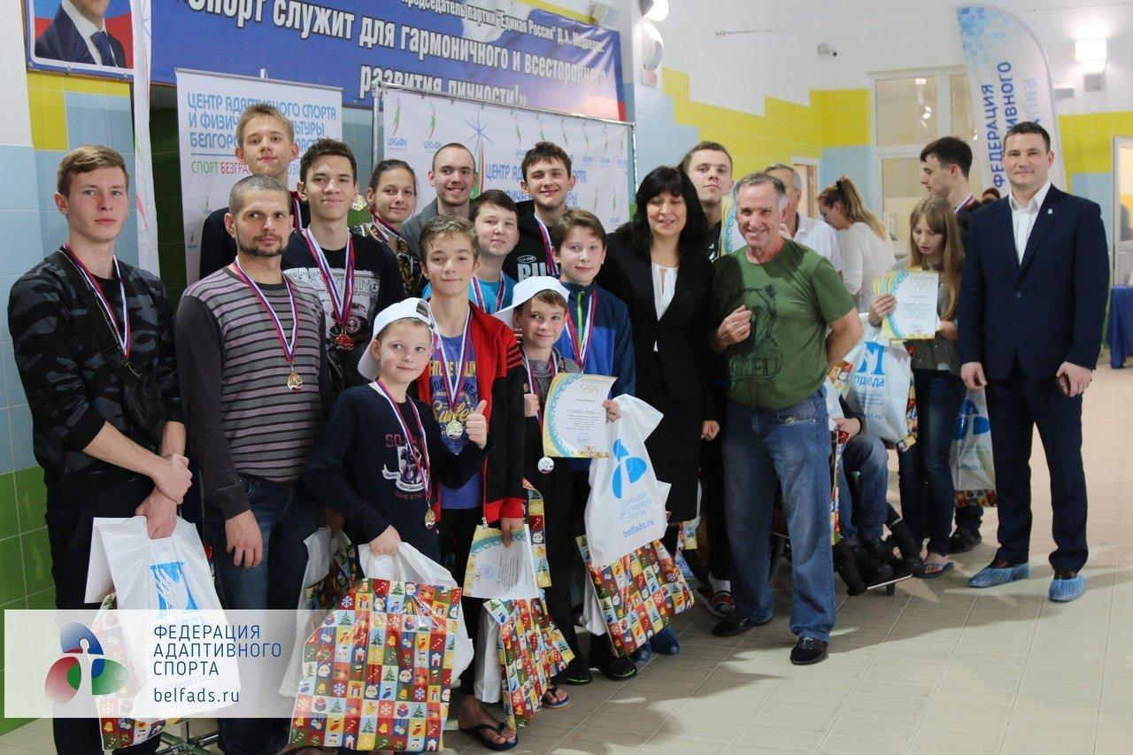 В Белгороде прошёл Чемпионат области по плаванию среди спортсменов с ОВЗ, фото-8