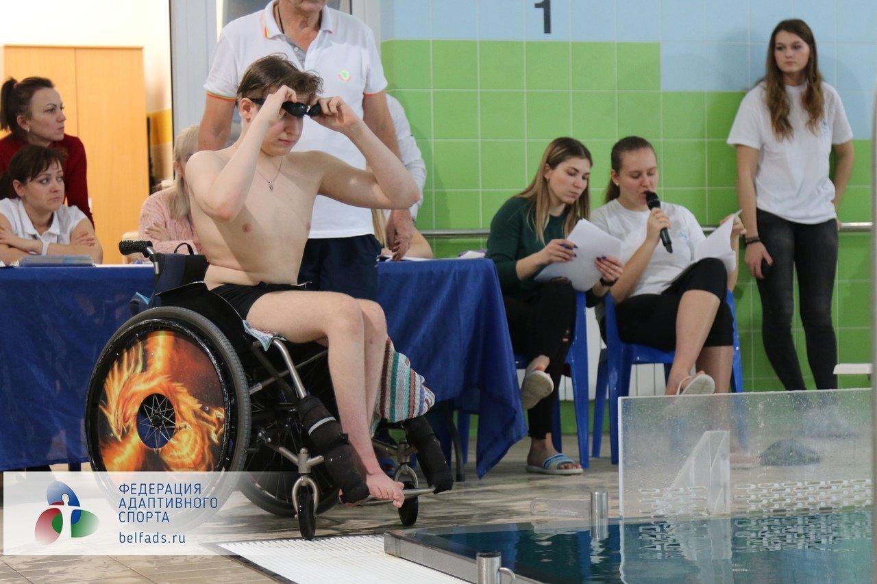 В Белгороде прошёл Чемпионат области по плаванию среди спортсменов с ОВЗ, фото-4