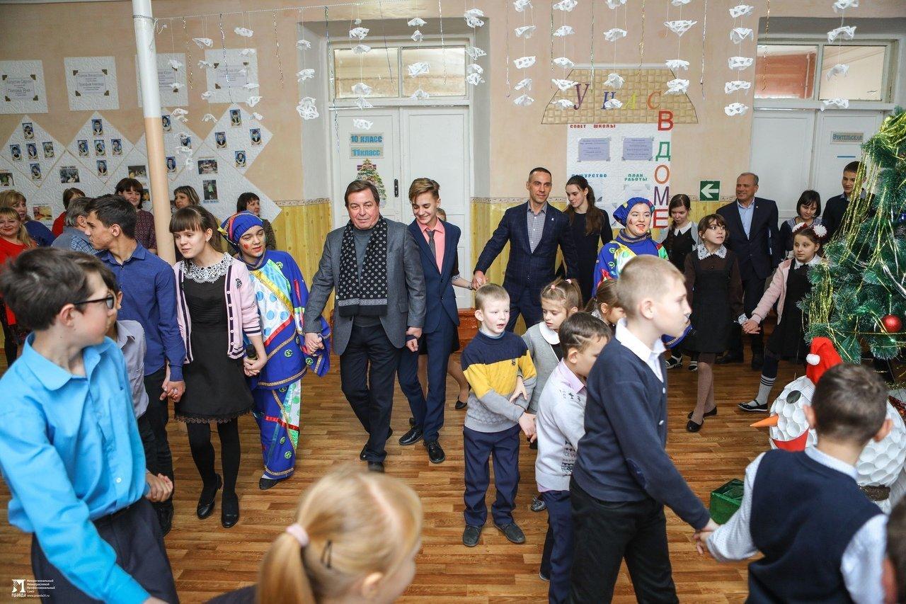 Олег Полухин и Сергей Фуглаев поздравили воспитанников валуйской школы для слабовидящих, фото-12