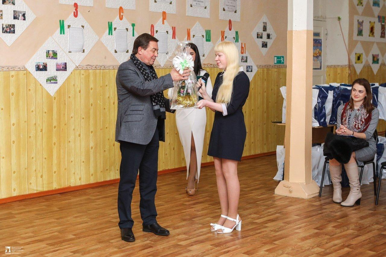 Олег Полухин и Сергей Фуглаев поздравили воспитанников валуйской школы для слабовидящих, фото-10