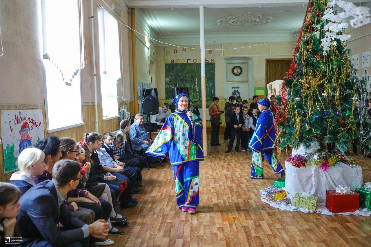 Олег Полухин и Сергей Фуглаев поздравили воспитанников валуйской школы для слабовидящих, фото-20