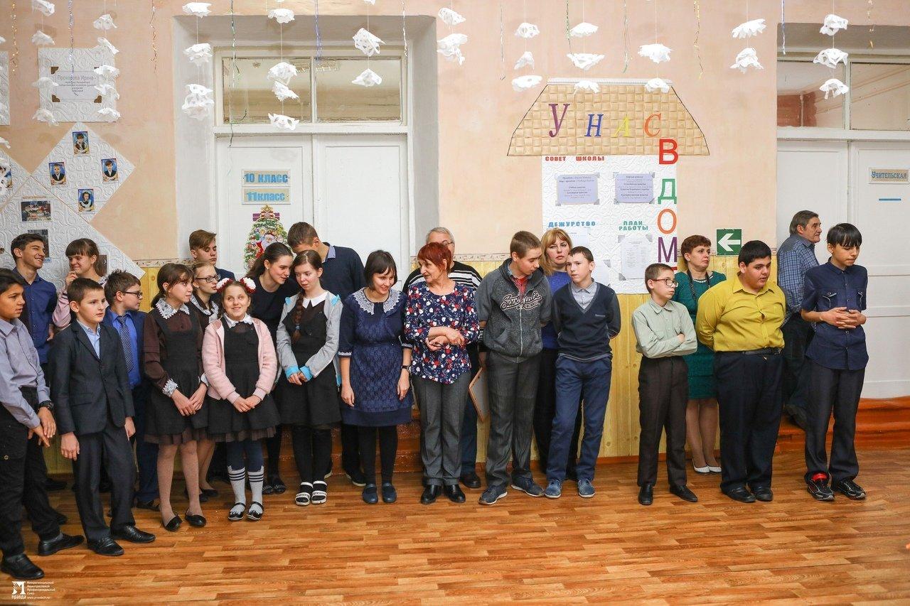 Олег Полухин и Сергей Фуглаев поздравили воспитанников валуйской школы для слабовидящих, фото-13