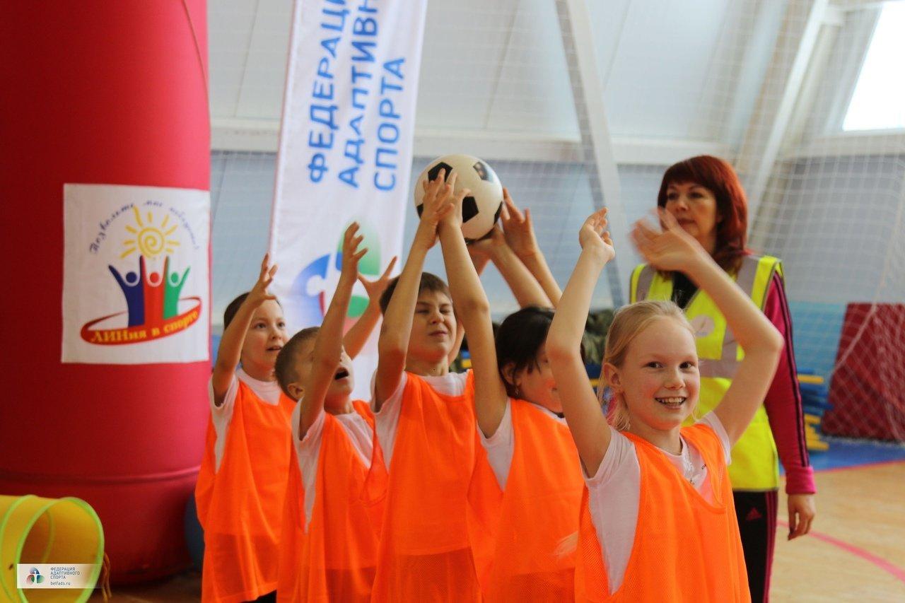 Спорт и творчество. В области проходит инклюзивный фестиваль «Позвольте мне победить», фото-1