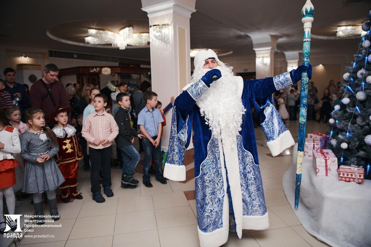 Профсоюз «Правда» организовал новогодние утренники для двух с половиной тысяч маленьких белгородцев, фото-11