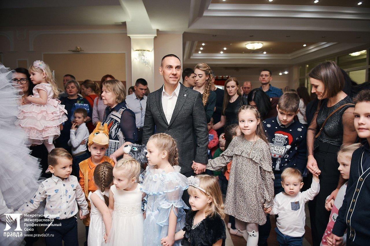 Профсоюз «Правда» организовал новогодние утренники для двух с половиной тысяч маленьких белгородцев, фото-7