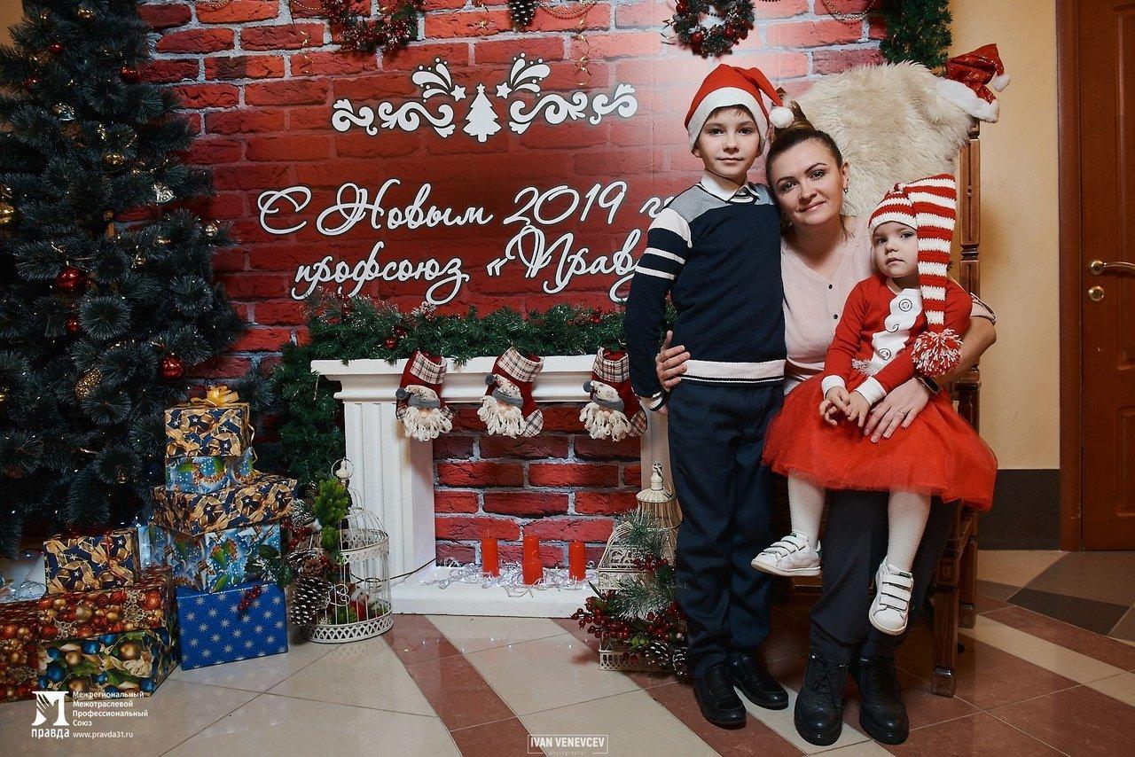 Профсоюз «Правда» организовал новогодние утренники для двух с половиной тысяч маленьких белгородцев, фото-6