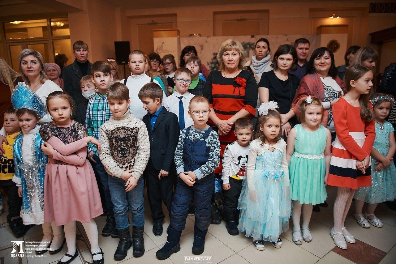 Профсоюз «Правда» организовал новогодние утренники для двух с половиной тысяч маленьких белгородцев, фото-9