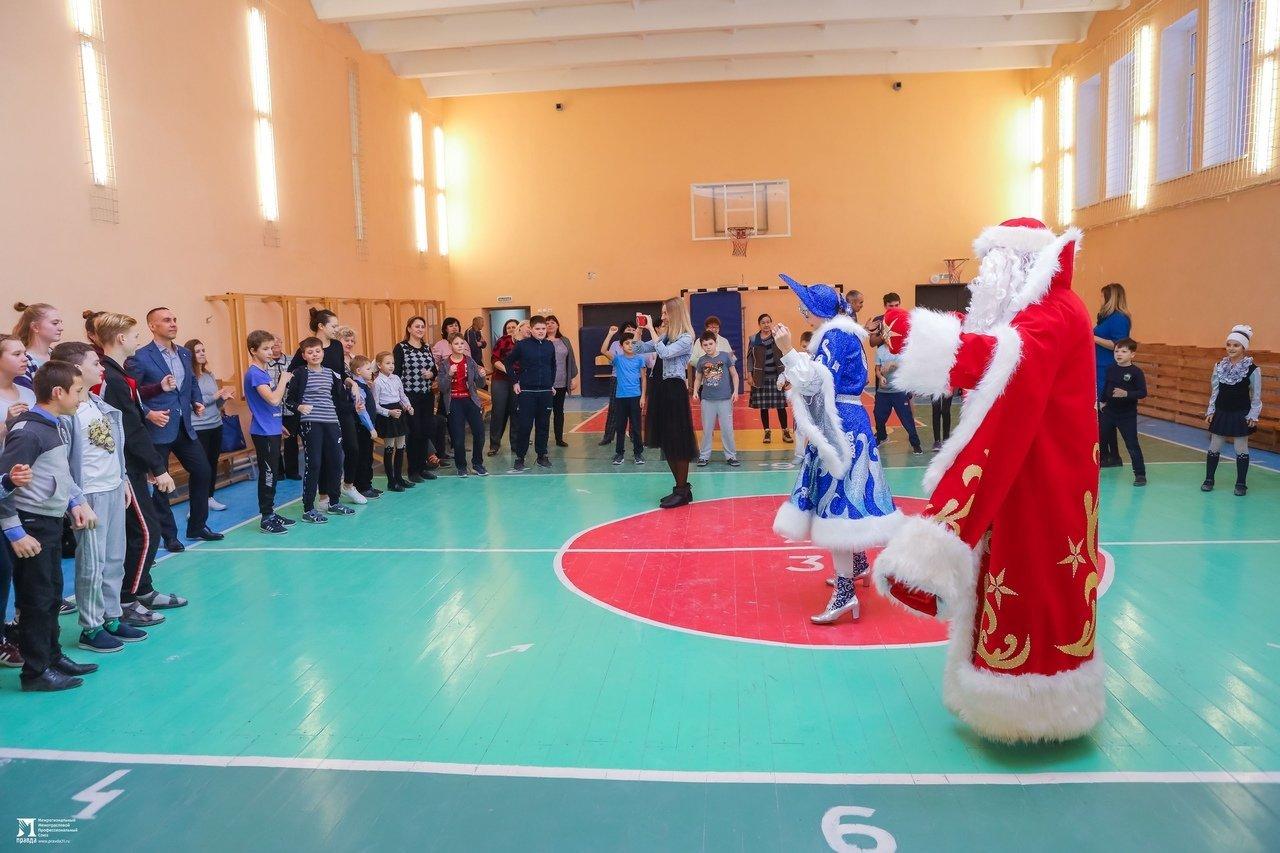 Профсоюз «Правда» подарил новогодний праздник школе-интернату №23, фото-1