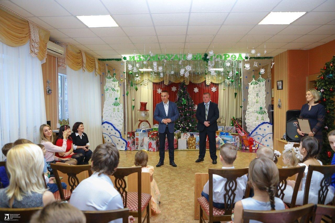 Чудеса случаются. Акция «Правда Дед Мороз» объединила белгородцев для добрых дел, фото-20