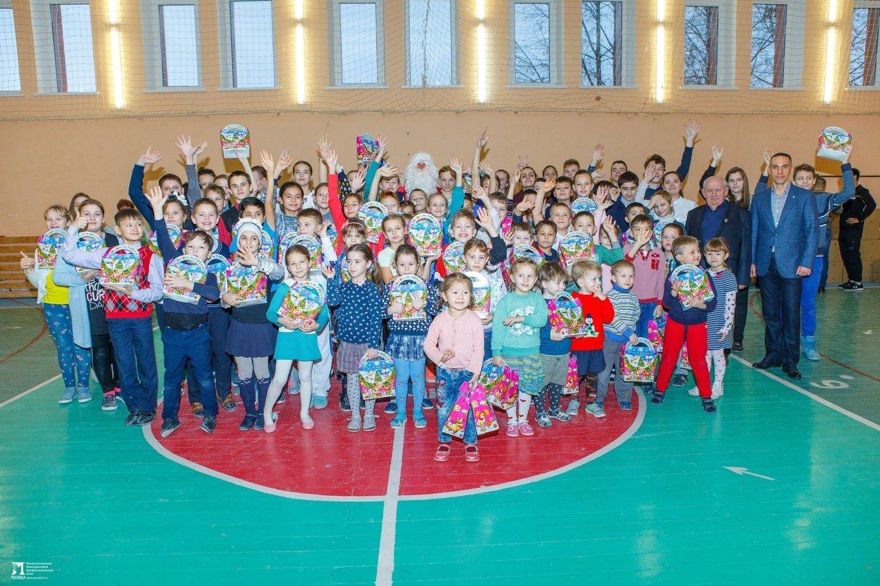 Профсоюз «Правда» подарил новогодний праздник школе-интернату №23, фото-7