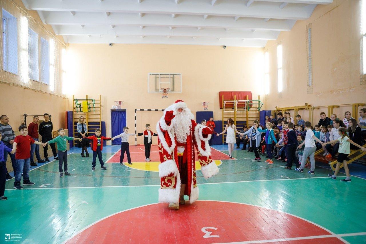 Профсоюз «Правда» подарил новогодний праздник школе-интернату №23, фото-5