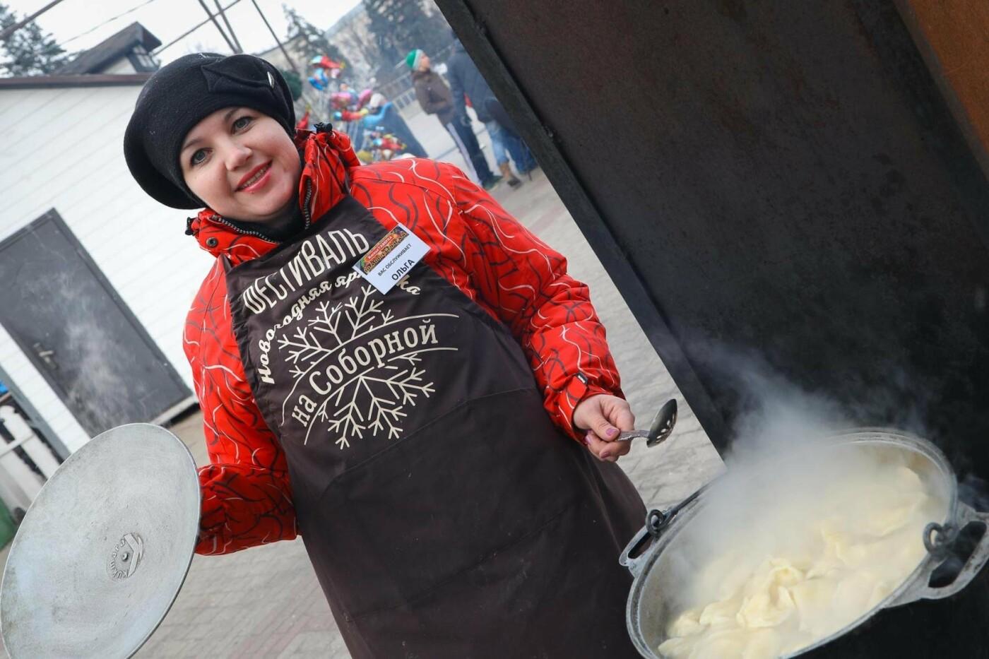 На Соборной площади пройдёт фестиваль вареников, фото-6