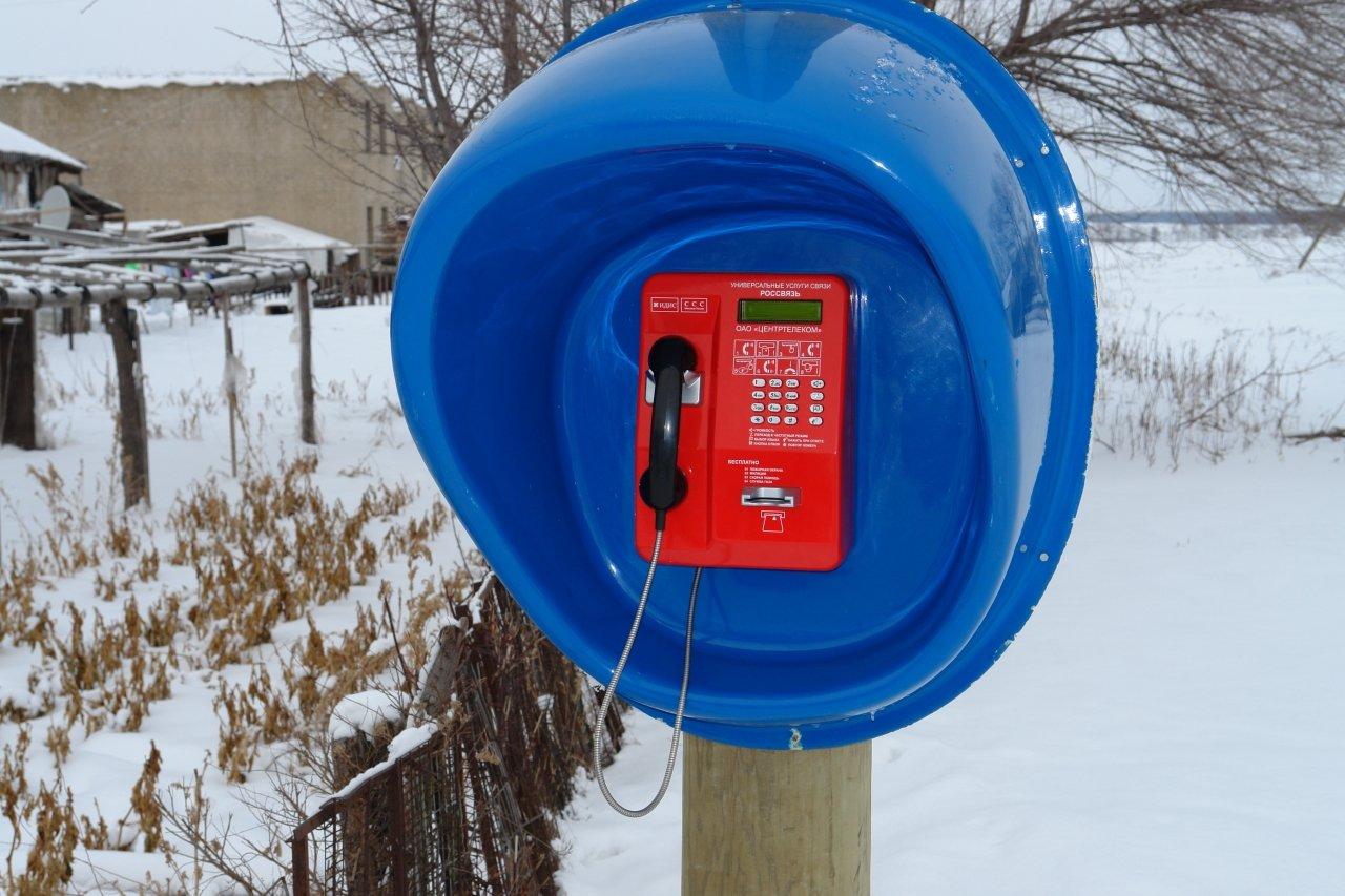 Звонки с таксофона на все стационарные телефоны внутри области стали бесплатными, фото-1