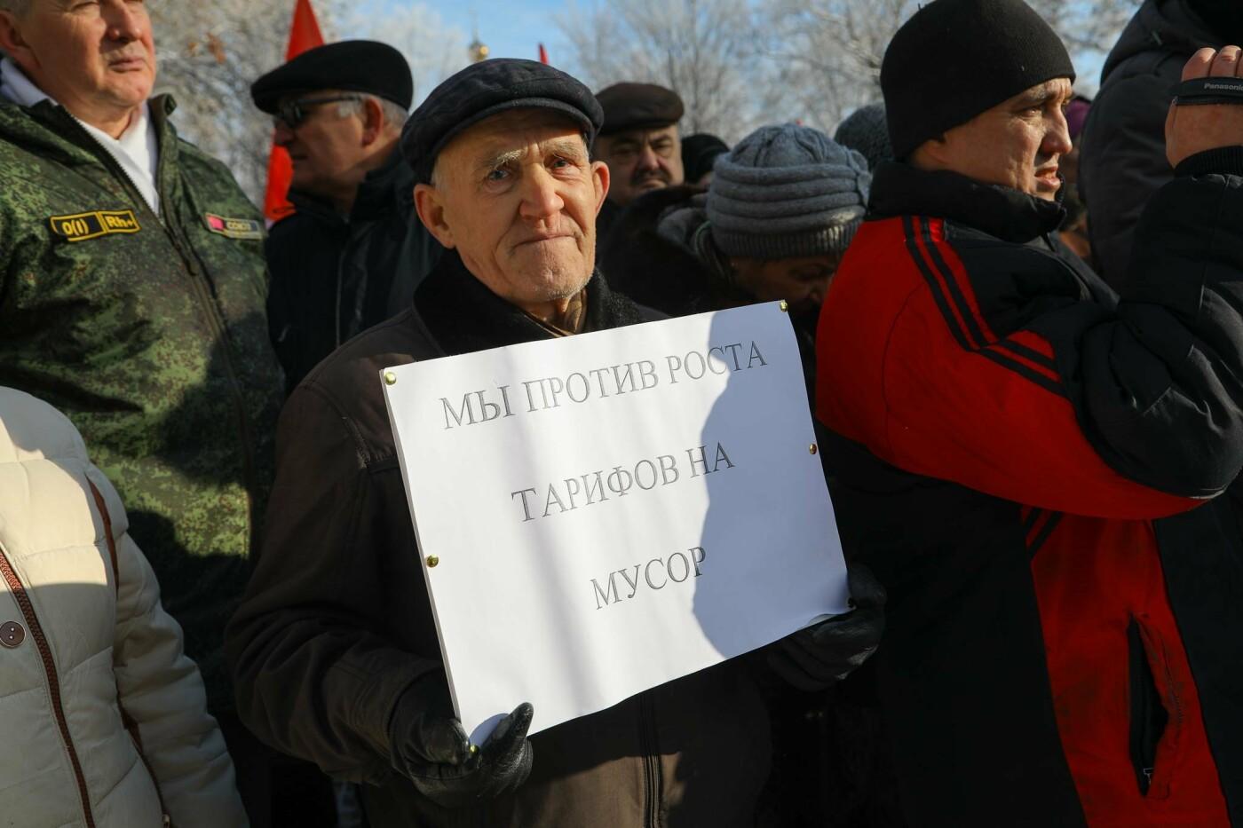 Белгородцы провели массовую акцию против новых правил благоустройства, фото-1, Фото Антона Вергуна