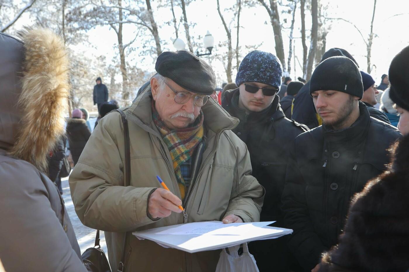 Белгородцы провели массовую акцию против новых правил благоустройства, фото-5