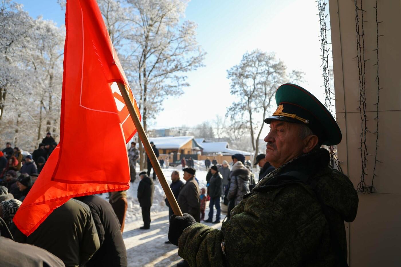 Белгородцы провели массовую акцию против новых правил благоустройства, фото-8, Фото Антона Вергуна