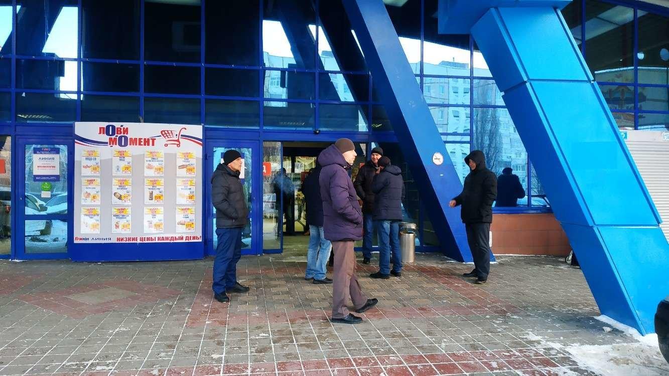 В Белгороде начали бастовать водители «Яндекс. Такси» , фото-2