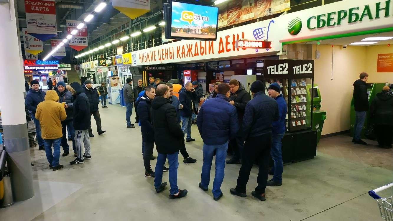 В Белгороде начали бастовать водители «Яндекс. Такси» , фото-1