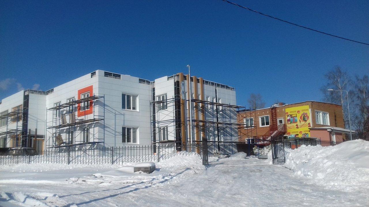 В Белгородском районе в 2019 году откроют ряд новых социальных объектов, фото-1