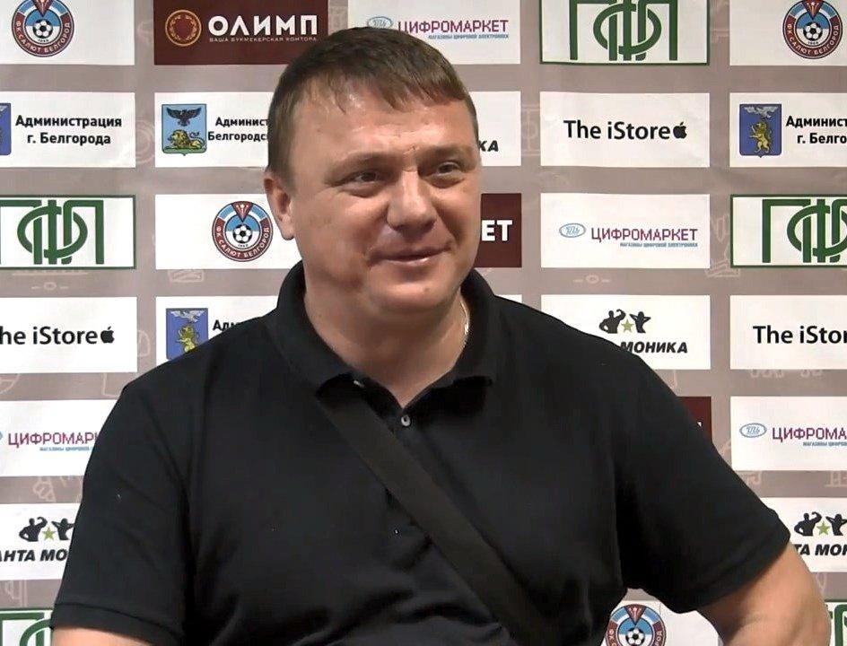 ФК «Салют Белгород» остался без главного тренера, фото-1