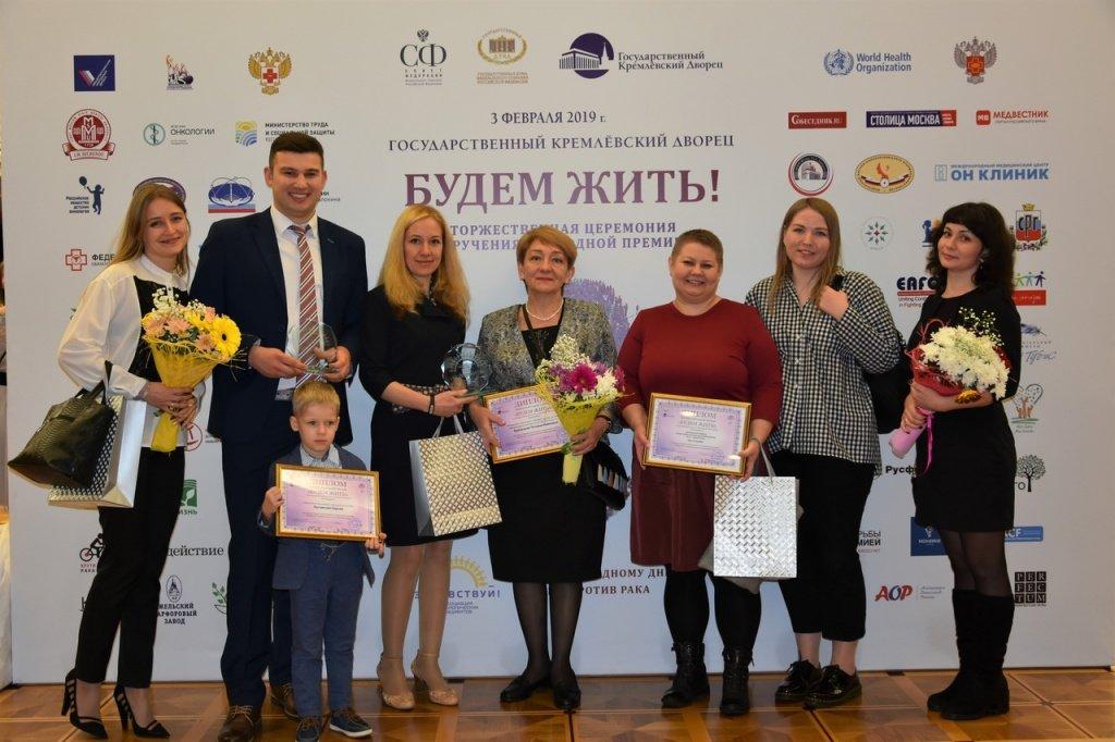 Белгородцы стали лауреатами всероссийской премии «Будем жить!»  , фото-3