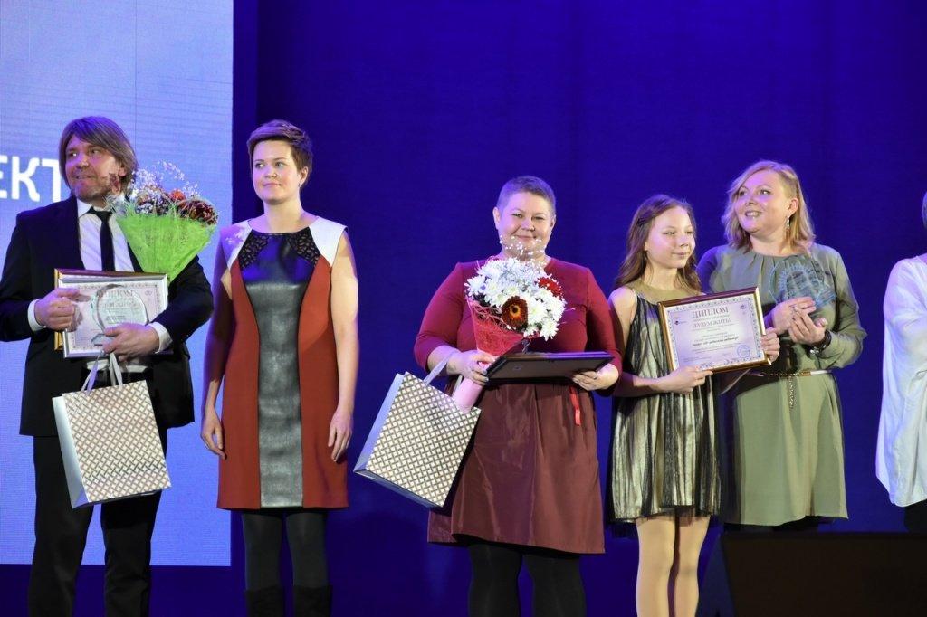 Белгородцы стали лауреатами всероссийской премии «Будем жить!»  , фото-2