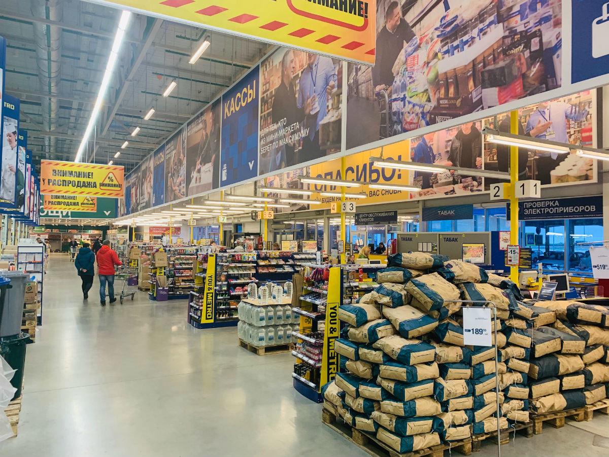 Обновлённый METRO в Белгороде. Новые возможности для клиентов, фото-2