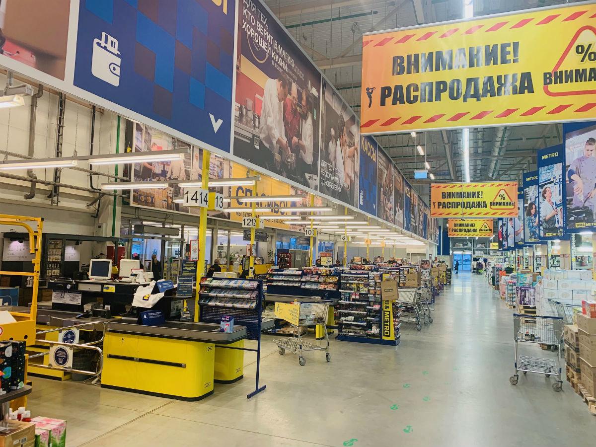 Обновлённый METRO в Белгороде. Новые возможности для клиентов, фото-1