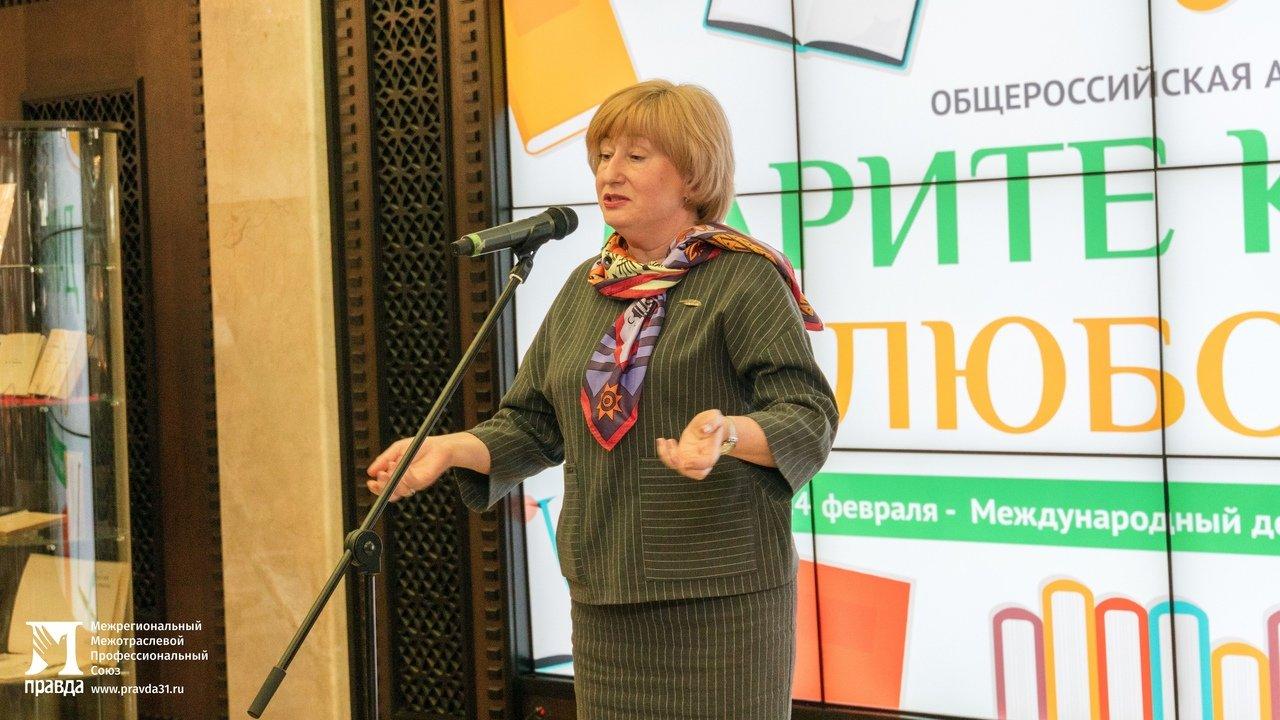 Книги «Герои среди нас» пополнили фонд белгородской универсальной научной библиотеки, фото-5