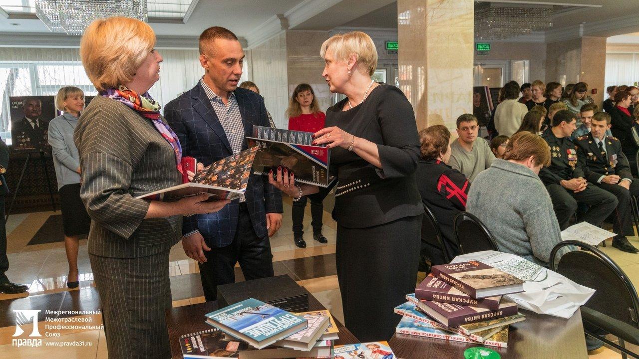 Книги «Герои среди нас» пополнили фонд белгородской универсальной научной библиотеки, фото-1