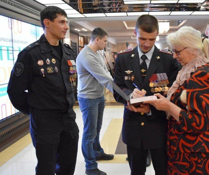 Книги «Герои среди нас» пополнили фонд белгородской универсальной научной библиотеки, фото-7