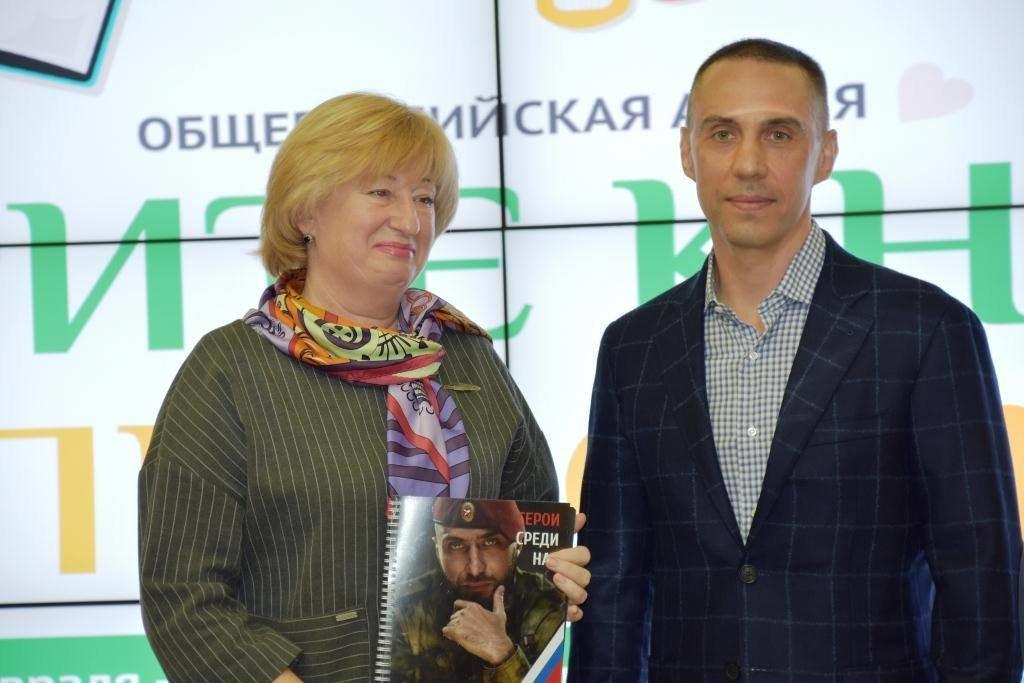 Книги «Герои среди нас» пополнили фонд белгородской универсальной научной библиотеки, фото-8
