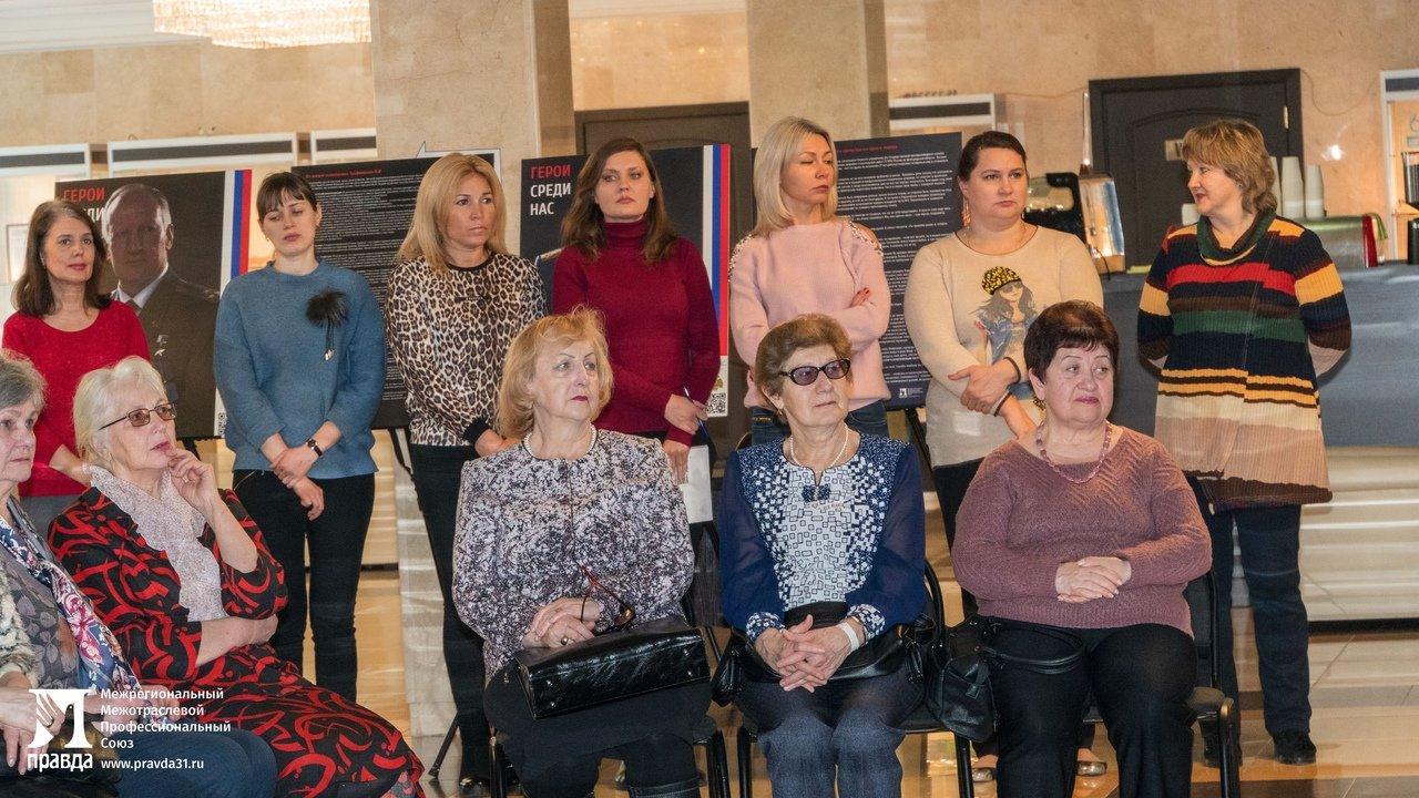 Книги «Герои среди нас» пополнили фонд белгородской универсальной научной библиотеки, фото-10