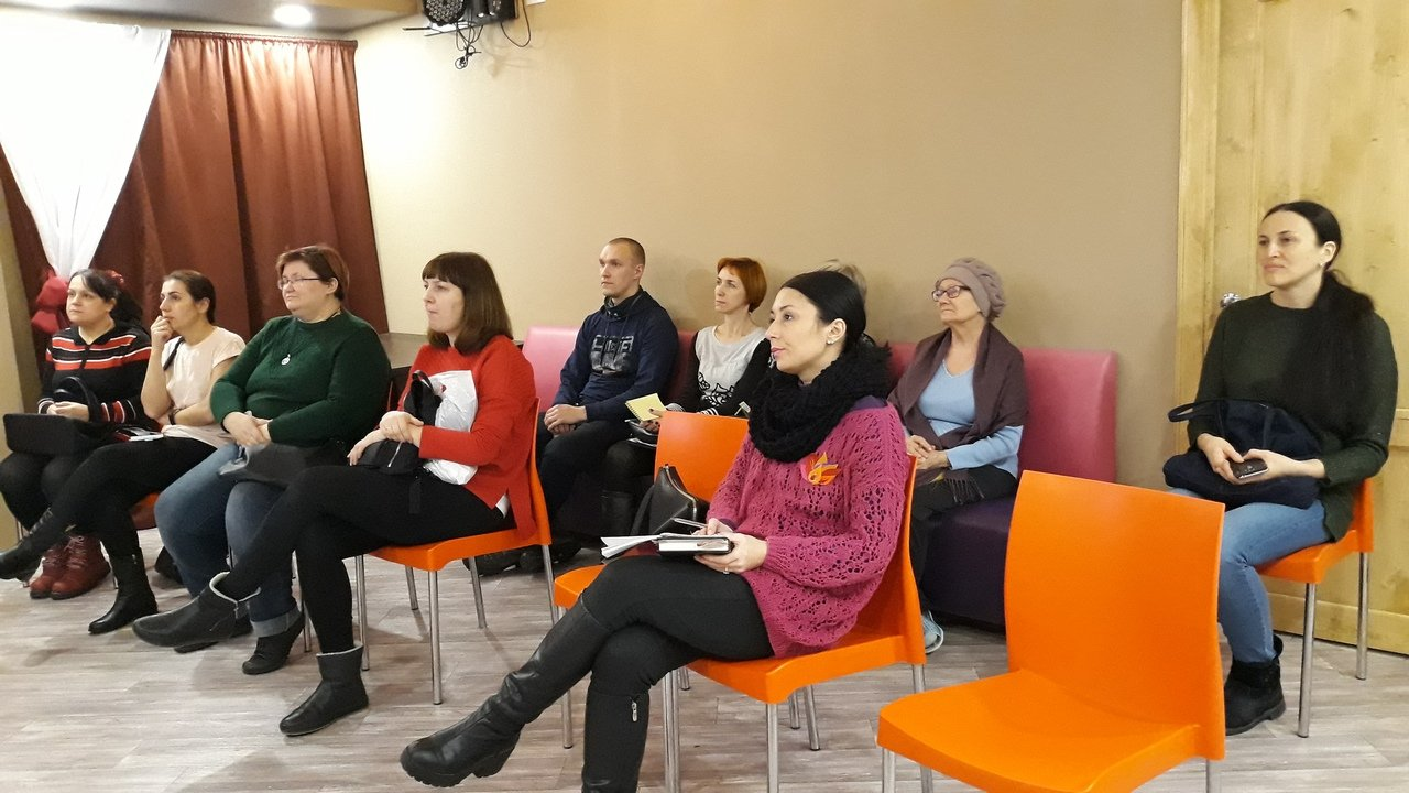 В Белгороде «Синяя птица» провела первую открытую лекцию для родителей детей с ментальными нарушениями, фото-2