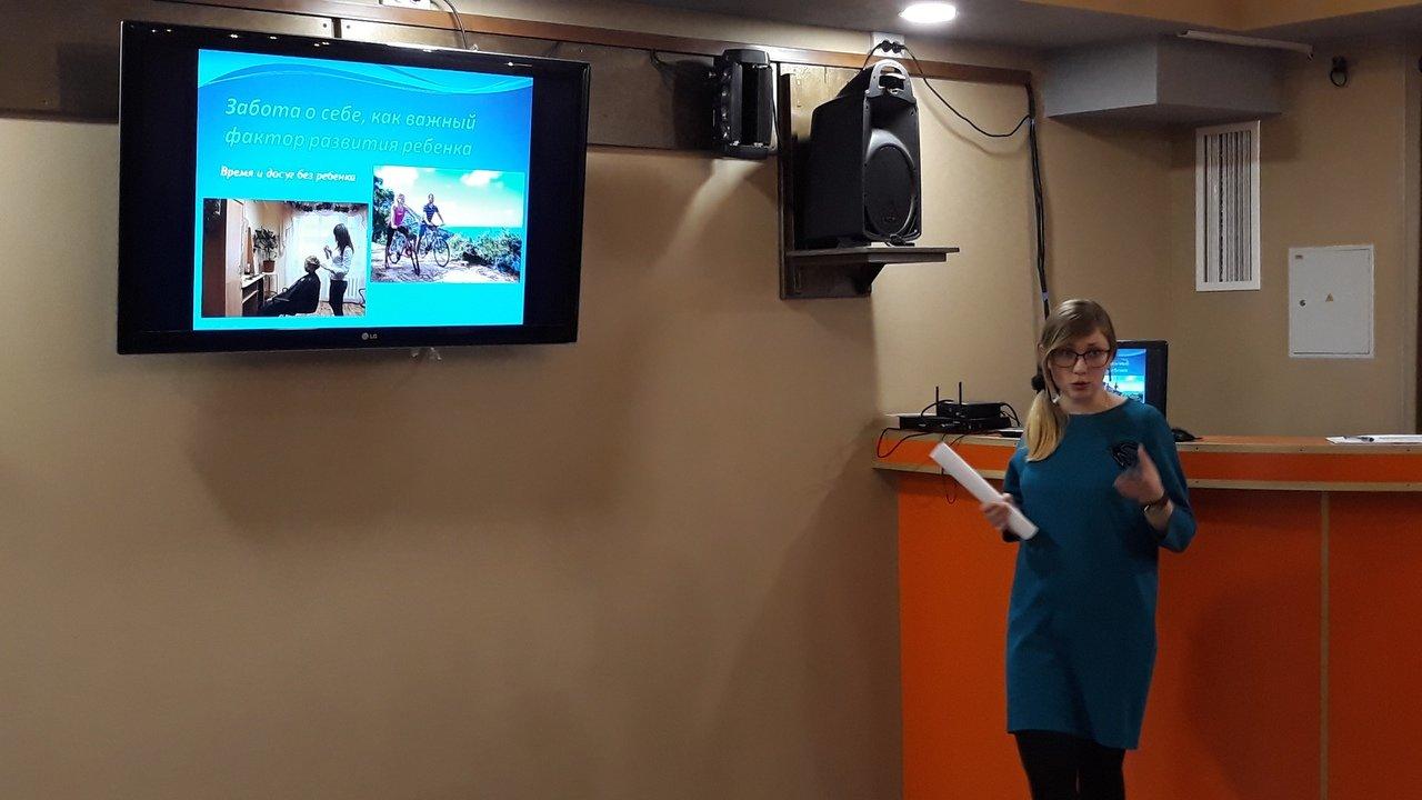В Белгороде «Синяя птица» провела первую открытую лекцию для родителей детей с ментальными нарушениями, фото-1