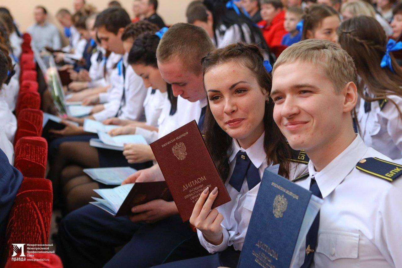 Сергей Фуглаев поздравил выпускников Белгородского правоохранительного колледжа имени Бурцева, фото-1