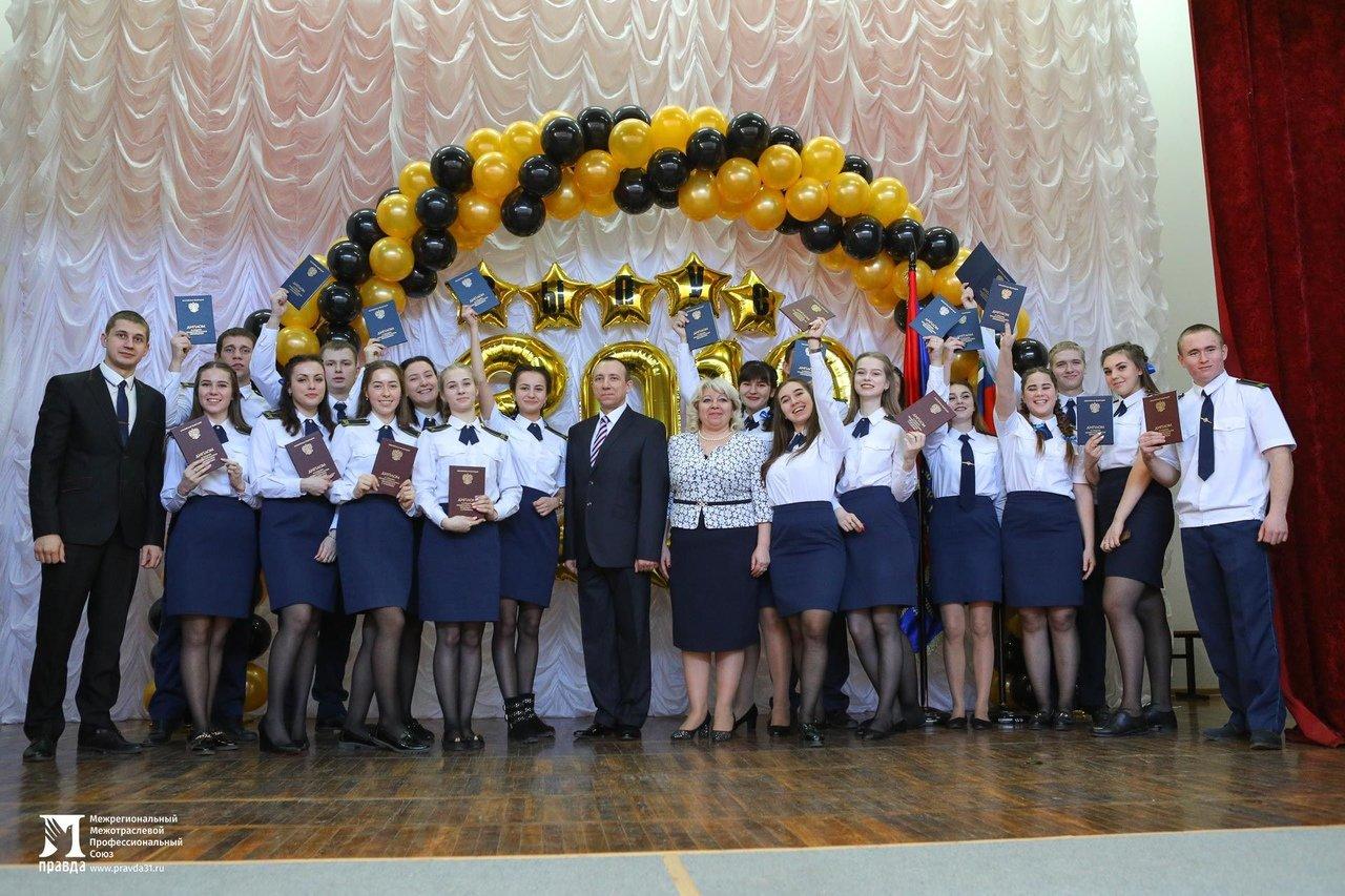 Сергей Фуглаев поздравил выпускников Белгородского правоохранительного колледжа имени Бурцева, фото-3