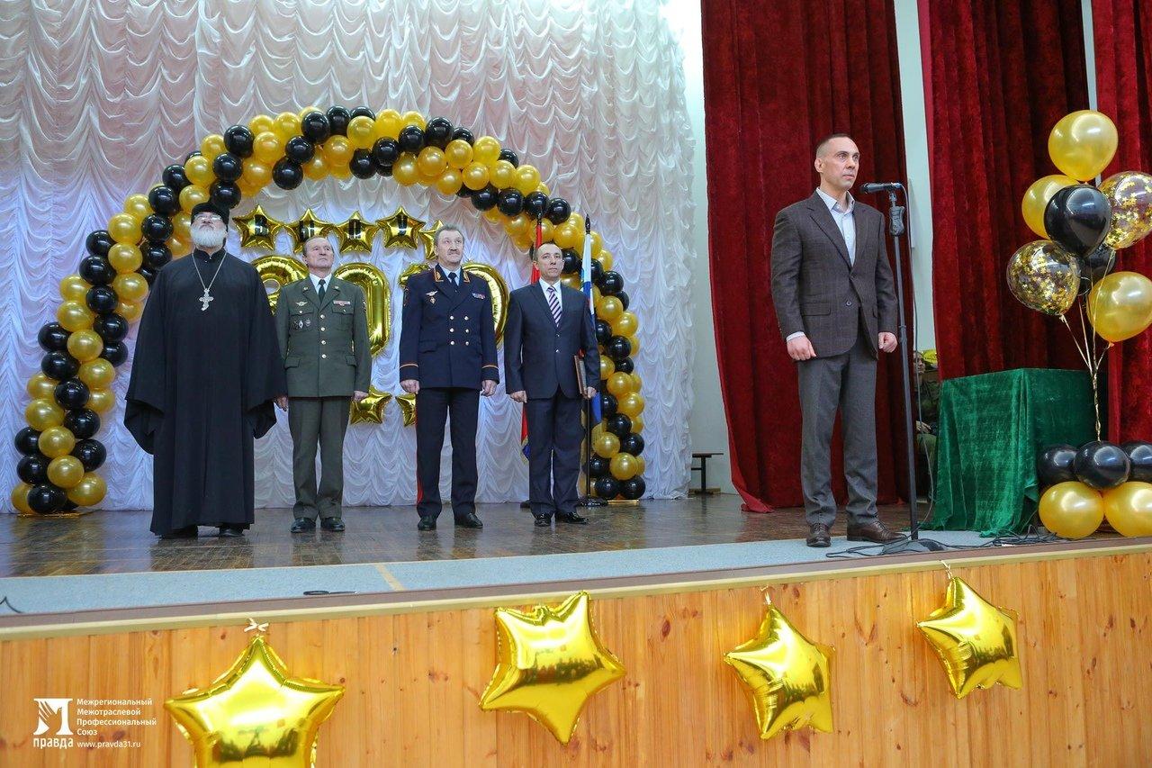 Сергей Фуглаев поздравил выпускников Белгородского правоохранительного колледжа имени Бурцева, фото-5