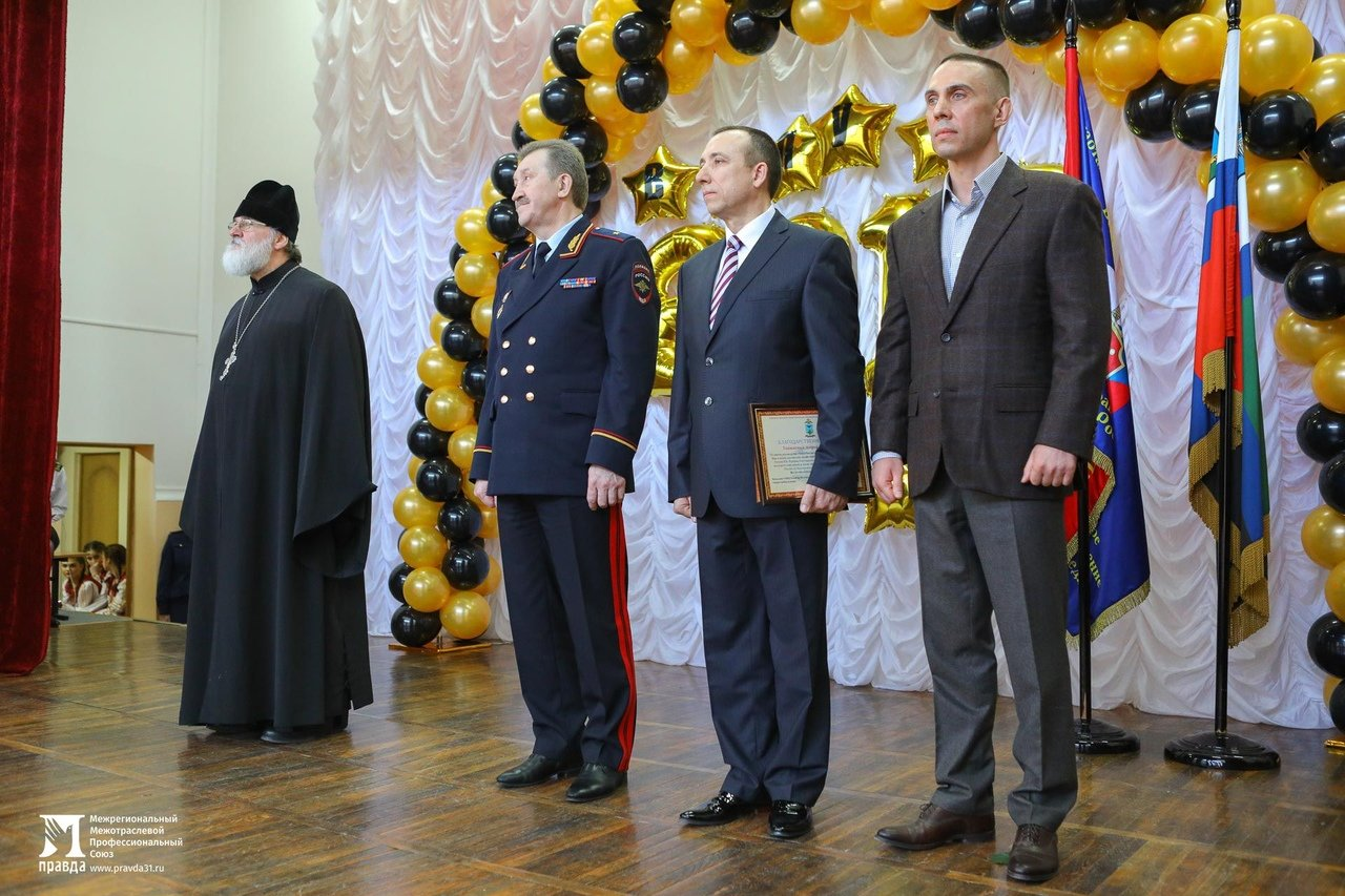 Сергей Фуглаев поздравил выпускников Белгородского правоохранительного колледжа имени Бурцева, фото-8