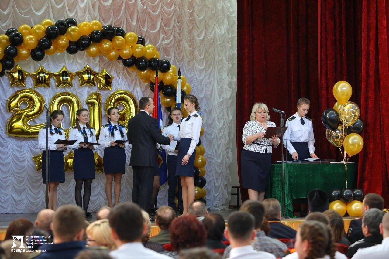 Сергей Фуглаев поздравил выпускников Белгородского правоохранительного колледжа имени Бурцева, фото-13