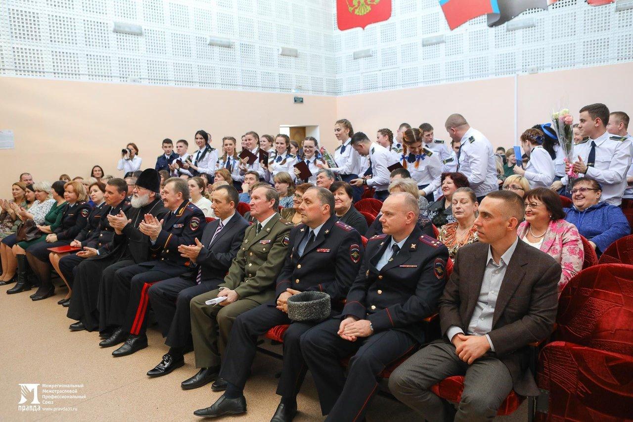 Сергей Фуглаев поздравил выпускников Белгородского правоохранительного колледжа имени Бурцева, фото-15