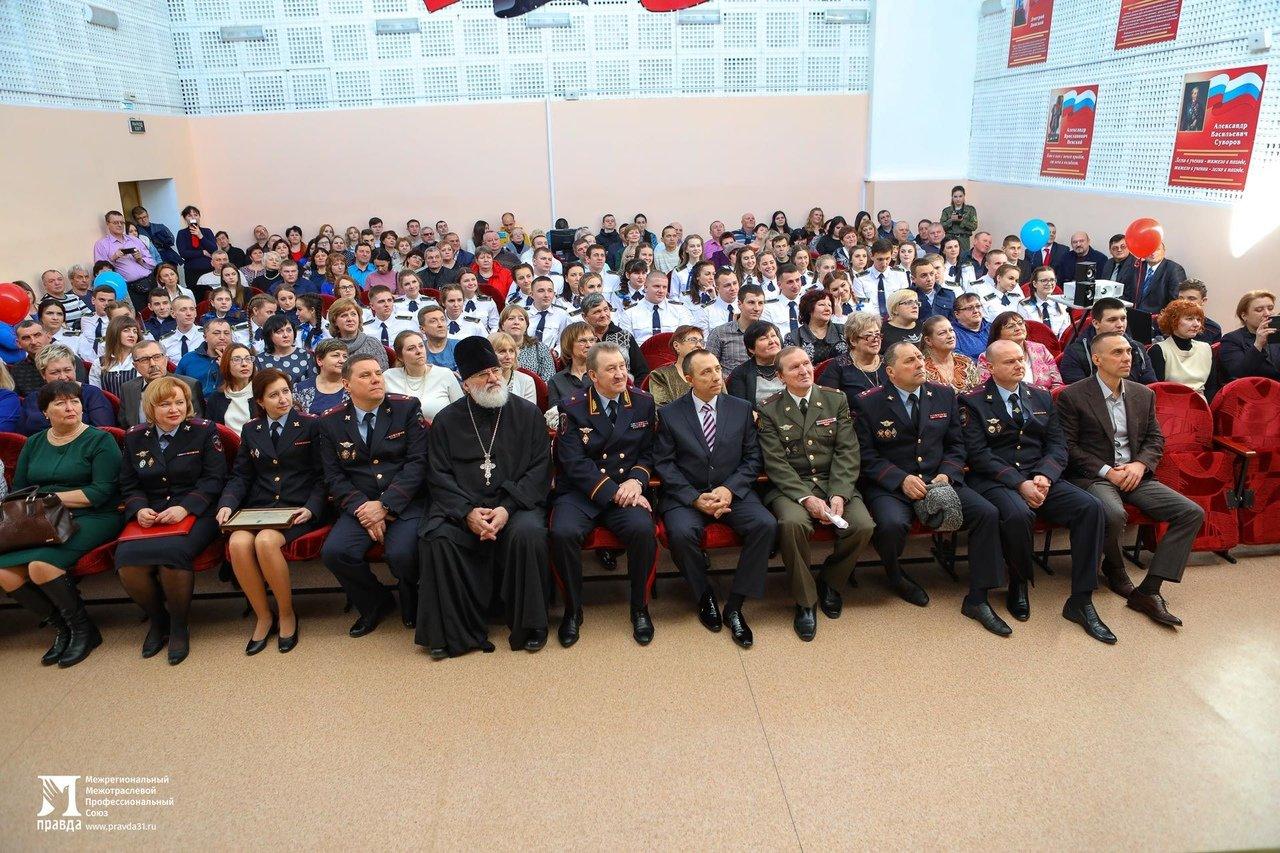 Сергей Фуглаев поздравил выпускников Белгородского правоохранительного колледжа имени Бурцева, фото-16