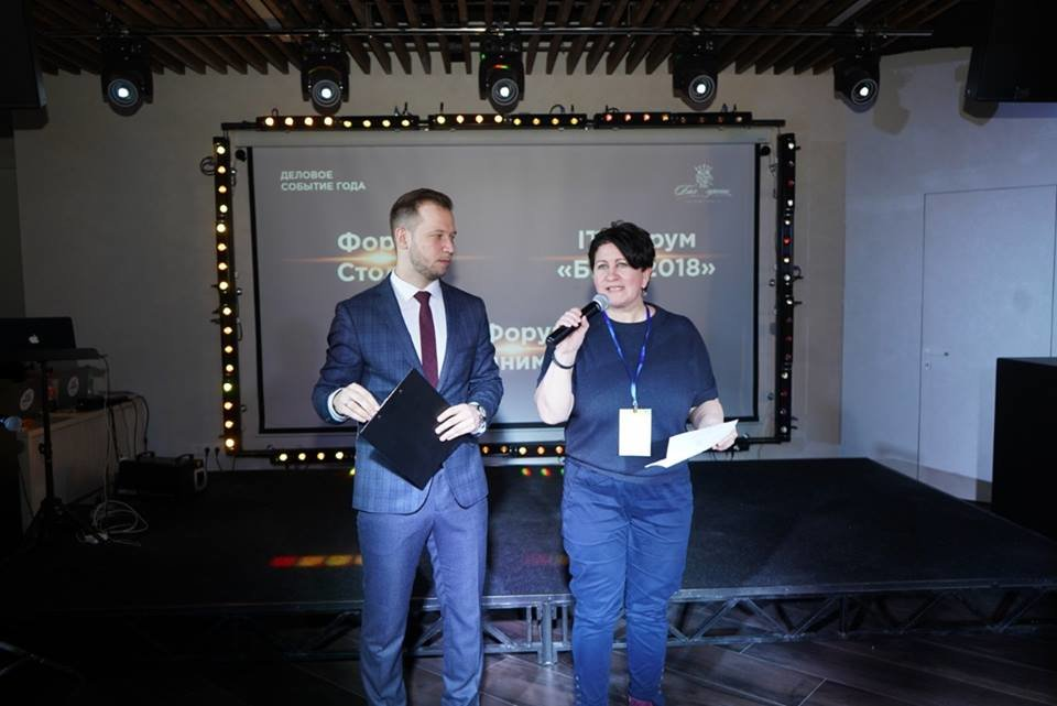 В Воронеже определили лучших специалистов медиасферы на «Балу прессы, бизнеса и власти 2019», фото-4