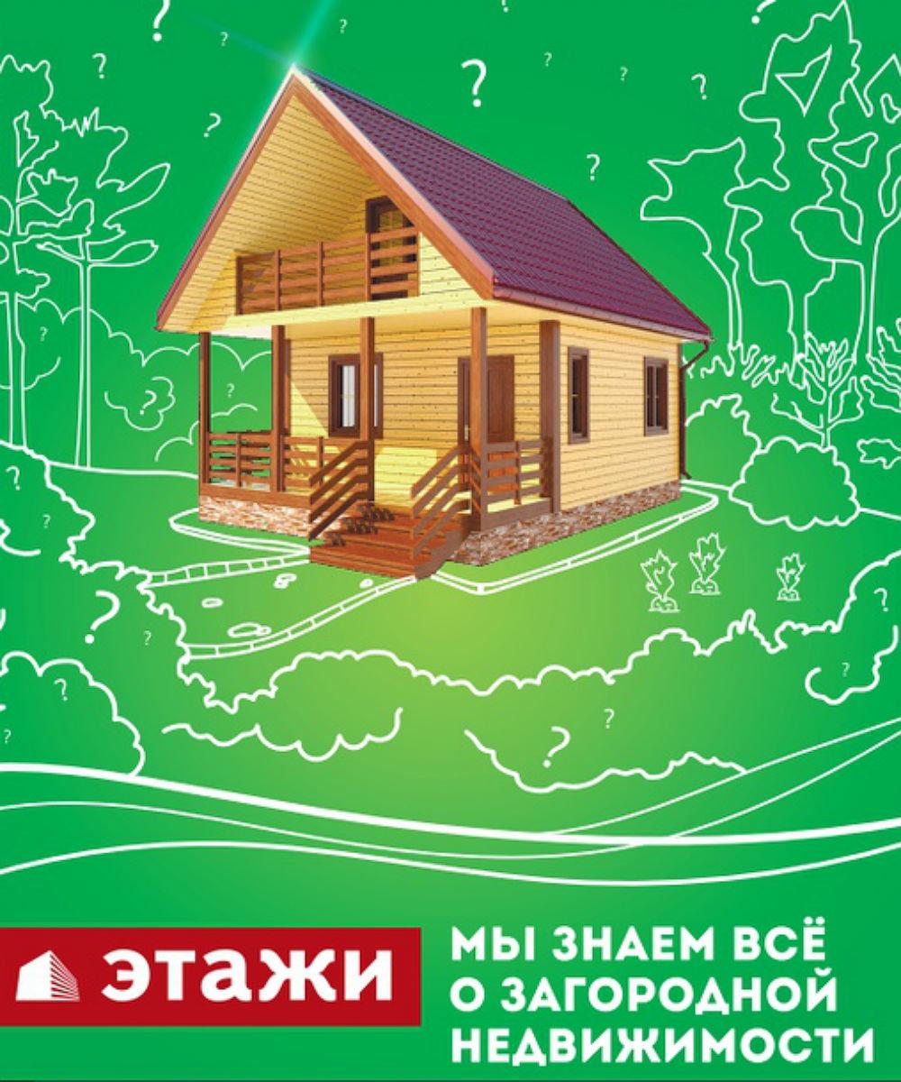 Жить ближе к природе. Особенности рынка загородной недвижимости в Белгородской области, фото-1
